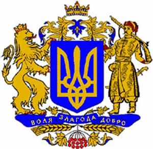 Український Традиціоналістичний Клуб