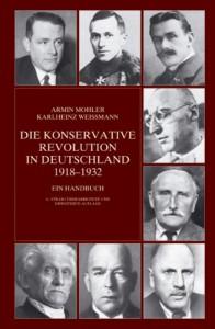"""Армін Молер, Карлхайнц Вайсманн """"Консервативна Революція в Німеччині: 1918-1932"""""""