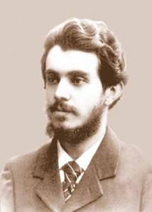 Памфіл Юркевич