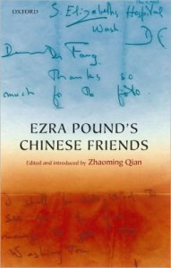 ezra-pound-chinese-friends