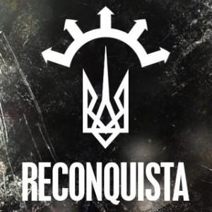 Реконкиста1